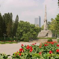 General Mountain Martyrs Monument