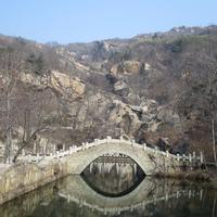Chuanshan Waterfall
