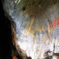 Luobi Cave