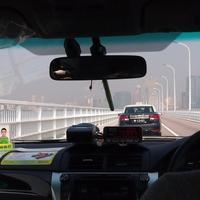 Ao Dang Bridge
