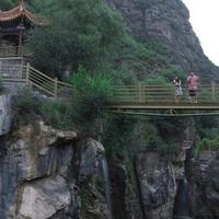 Wulong Canyon