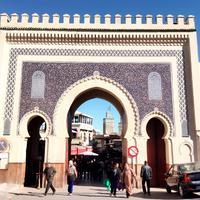 Bab Boujloud
