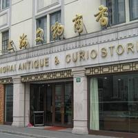 Shanghai Antique Shops (Guangdong Road)