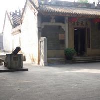 Sanyuanli People's Anti-British Martyr Memorial Hall