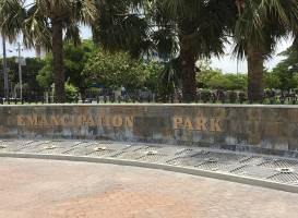 Парк Эмансипации