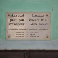 Aben Danan Synagogue
