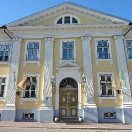 Центр обслуживания гостей города Пярну