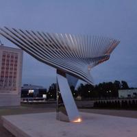 УКСК Арена 2000