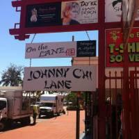Johnny Chi Lane