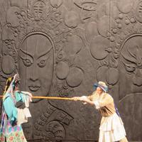 Liyuan Theatre