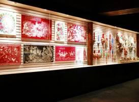 TangBo Art Museum