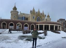 Экият Татарский Государственный Театр Кукол