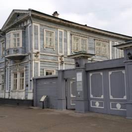 Дом Волконского, Иркутский областной историко-мемориальный музей декабристов