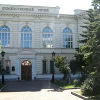 Иркутский областной художественный музей им. В.П. Сукачева