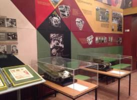 Музей трудовой и боевой славы
