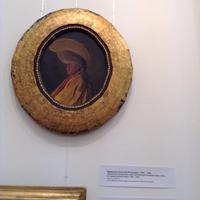 Областная Картинная Галерея в Шаламовском Домике