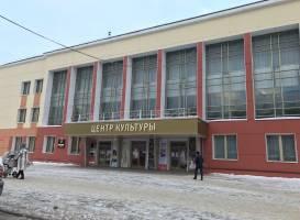 Муниципальный Музей Истории и Культуры г. Магадана