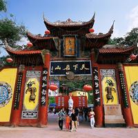 China Travel Service Head Office Co Ltd