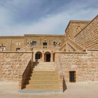 Mor Gabriel Monastery