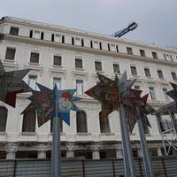 Museo Nacional de los Comités de Defensa de la Revolución
