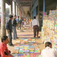 Weekend Book Market