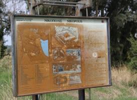 Nicopolis Museum
