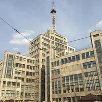 Дом Государственной промышленности