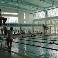 Yuan Shen Natatorium ( Swimming Pool)