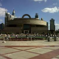 IMAGO I Plaza