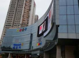 Impressions of Foshan City Plaza