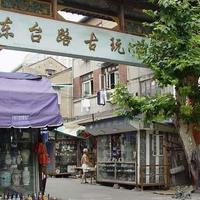 Changshu antique Market