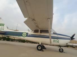 Saqer-Aljazirah Aviation Museum
