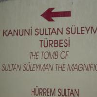 II. Mahmud Turbesi