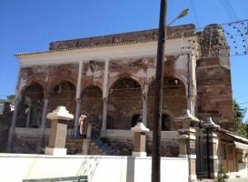 The Yeni Tzami (Mosque)