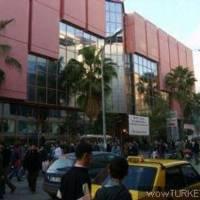 Cakmak Plaza Alisveris Merkezi