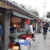 Song Xian Qiao Antique and Art Market