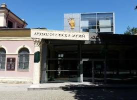 Archeological Museum