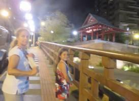 Jardim Japones de Fortaleza
