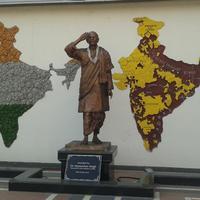 Sardar Vallabhbhai Patel National Memorial