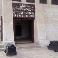 Ras Al Khaimah National Museum