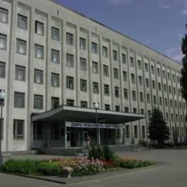 Могилёвский государственный университет имени А. А. Кулешова