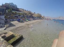 Nos Beach