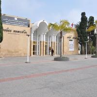 Musée du Patrimoine Amazigh d'Agadir
