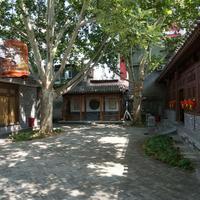 Shijia Hutong Museum
