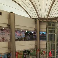 Moments Mall