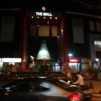 R3 Mall