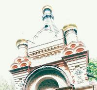 Часовня-усыпальница князей Паскевичей