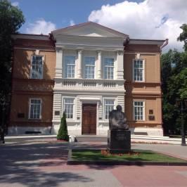 Cаратовский государственный художественный музей имени А.Н. Радищева