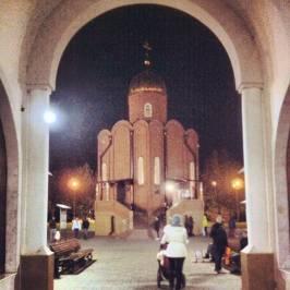Мемориально-храмовый комплекс св. Дмитрия Солунского
