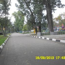 Белгородский городской парк культуры и отдыха им. В.И. Ленина